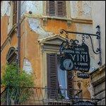 Travel photos from Verona
